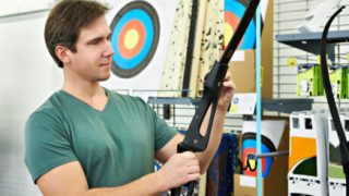 Archery Shops